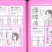 乳房再建、「CAL」という選択肢 vol.2~乳房温存後の乳房再建~【PR】